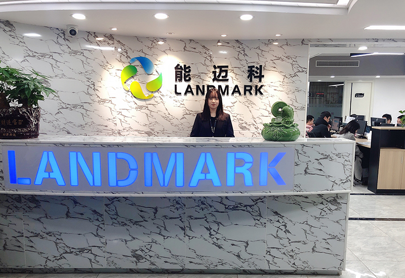 Wuhan LANDMARK Industrial Co., Ltd.